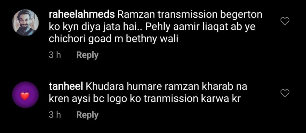 Hareem shah 8