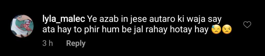 Hareem shah 9