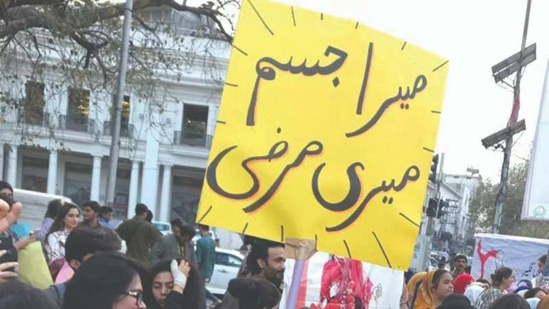 Hina Altaf And Nimra Khan Debate On Mera Jism Meri Marzi