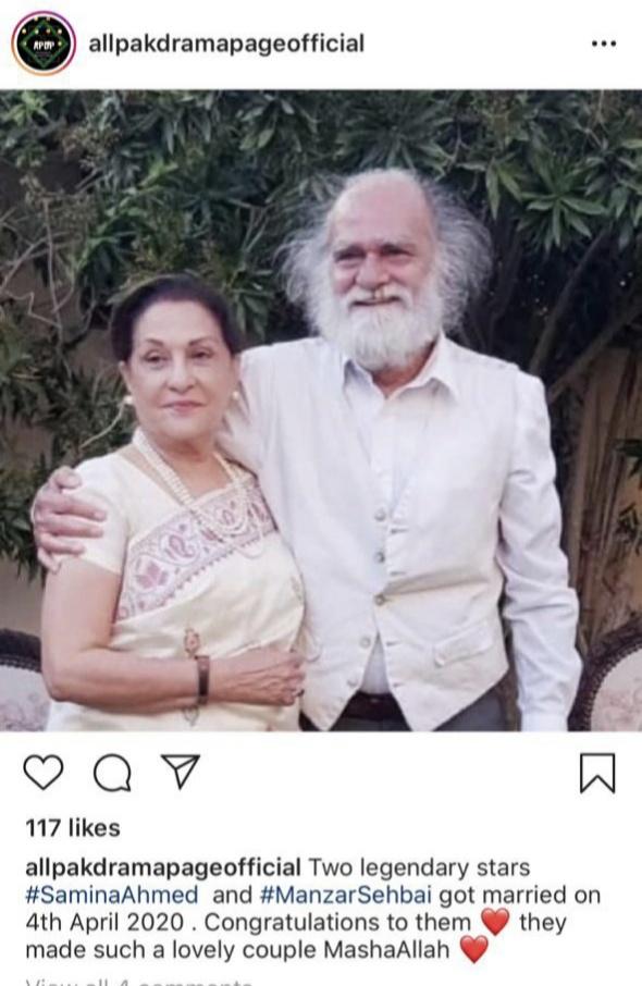 Actors Manzar Sehbai and Samina Ahmed Got Married