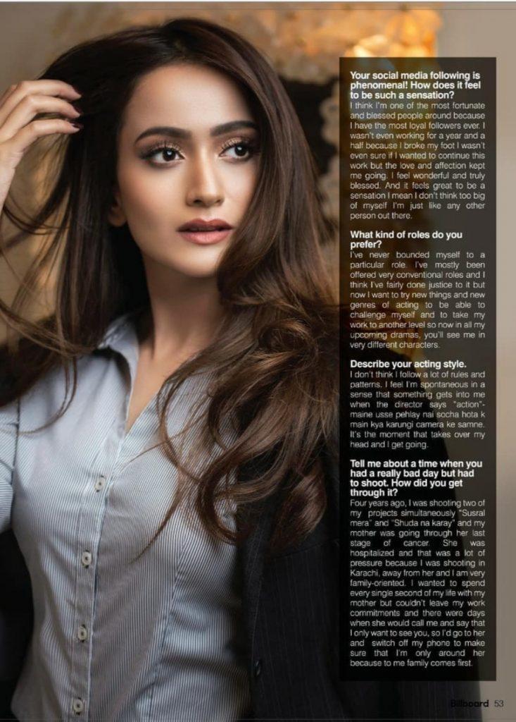 Zarnish Khan's Exclusive Interview