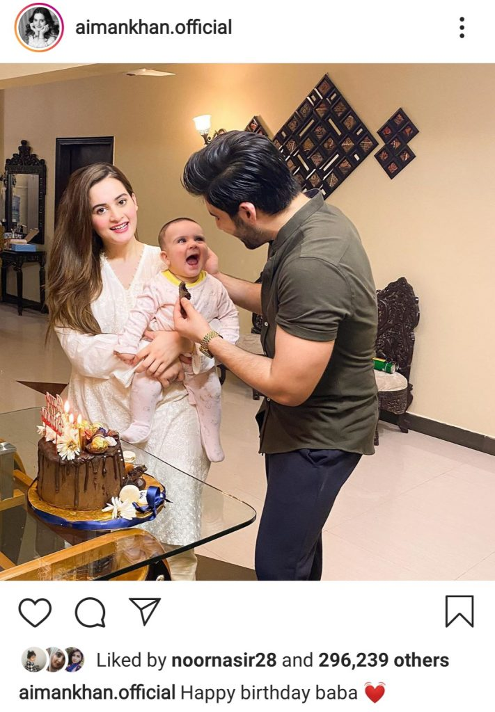 Muneeb Butt Celebrating Birthday With family During Quarantine
