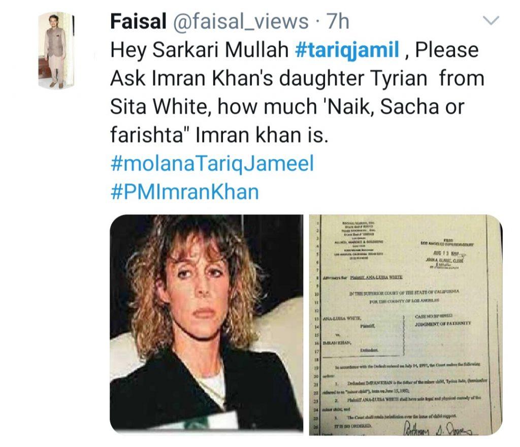 Molana Tariq Jamil Facing Serious Back Lash
