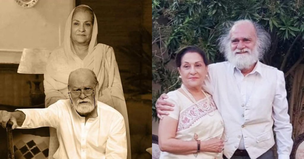 Public Reaction On Samina Ahmed And Manzar Sehbai Nikkah