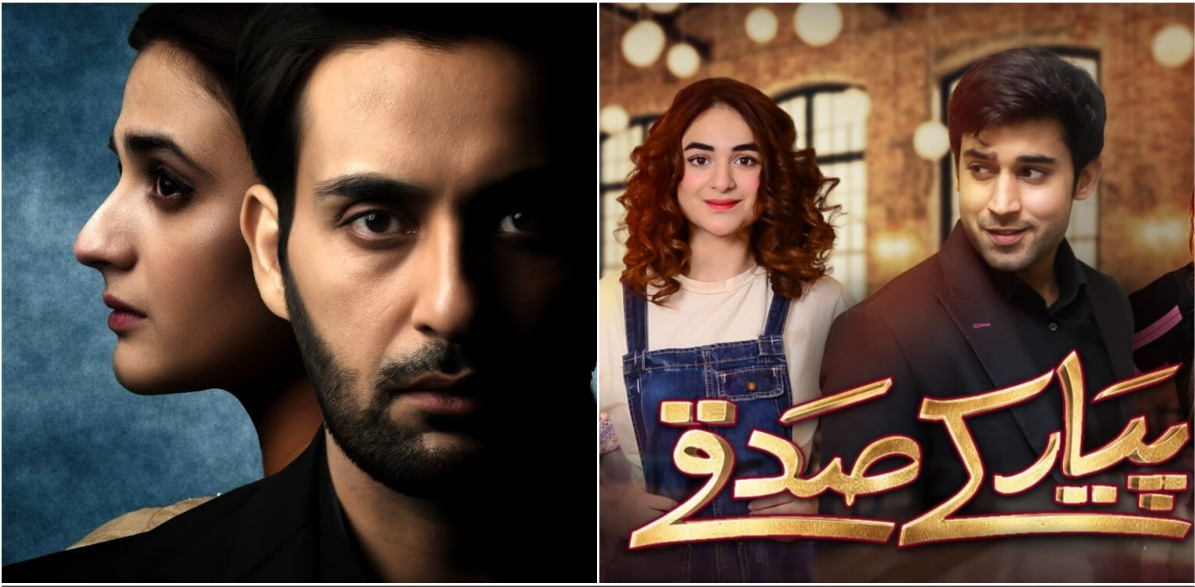 HUM vs. ARY - Which Channel Has Better Dramas