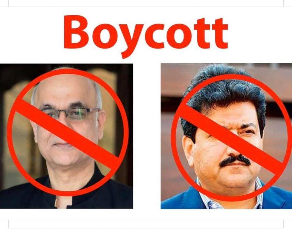 Twitteratis Boycott Muhammad Malick, Hamid Mir And Hum TV