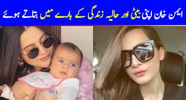 Aiman Khan talks baby & life during quarantine in latest online interview