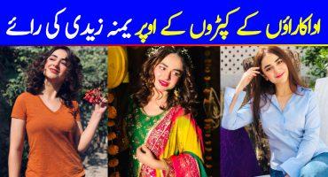 Yumna Zaidi's Views On Celebrities' Dressing