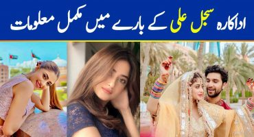 Sajal Ali - All Information - Age, Instagram, Wedding Pics