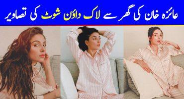 Ayeza Khan Spending Weekend in PJs at Home During Lock Down