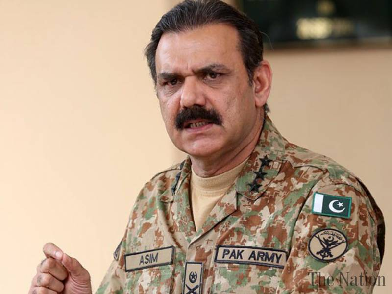 Who Is General Asim Saleem Bajwa?