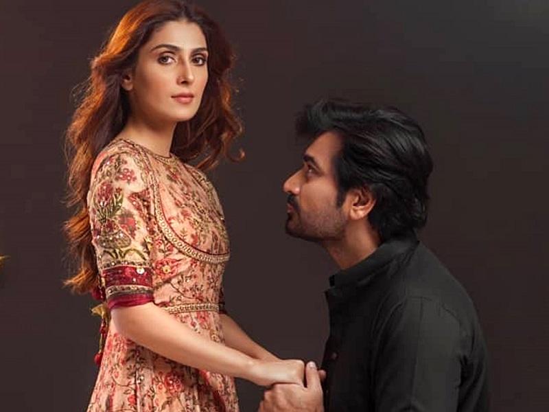 Pakistani Dramas Based On True Stories - Complete List
