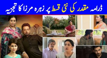Muqaddar Episode 9 & 10 Story Review - Interesting So Far