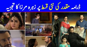 Muqaddar Episode 8 Story Review - Strong Performances