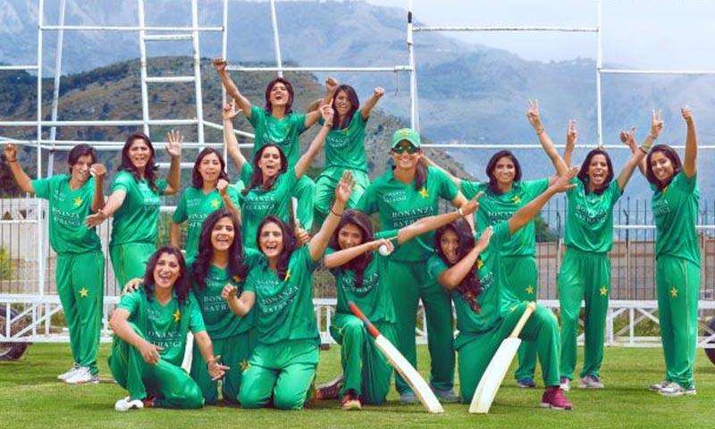 #DontRushChallenge By Pakistan Women Cricket Team