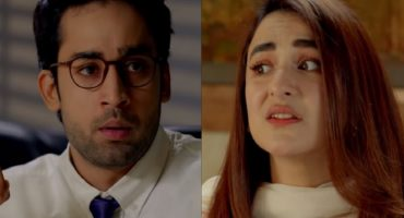 Pyar Ke Sadqay Episode 15 Story Review - Emotional Ride