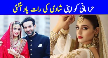 Hira Mani Remembers Her Wedding Night While Shooting