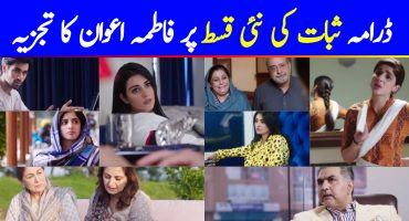 Sabaat Episode 2 Story Review - Different Character Traits
