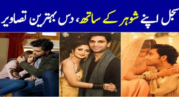 Sajal Ali With Husband - Romantic Pictures