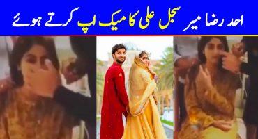 Ahad Raza Mir Dolling Up Sajal Aly