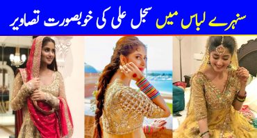 Golden is Sajal Ali's Color - Check Out