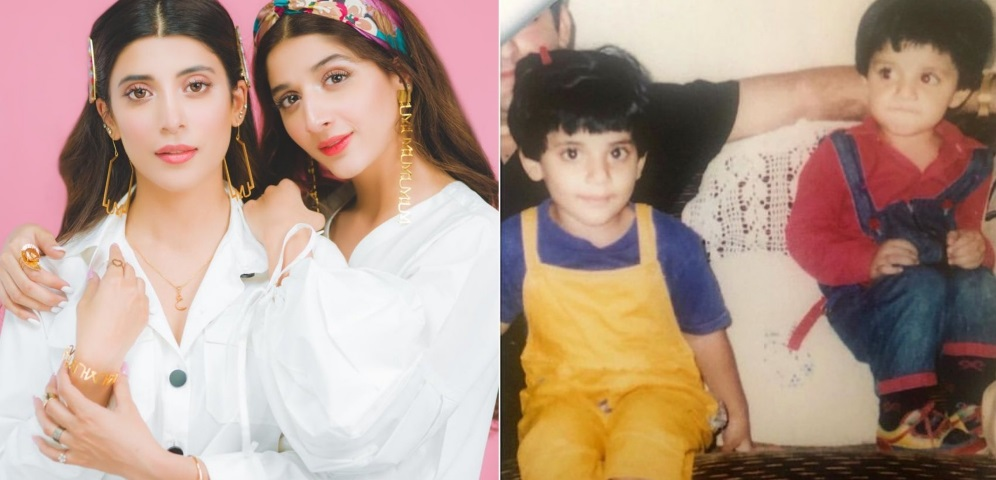 Childhood Pictures of Pakistani Celebrities (Updated)