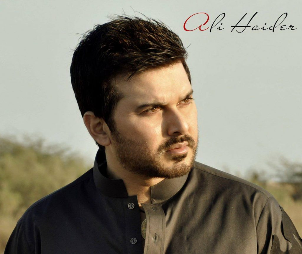 Here is How Ali Haider Now Looks Like