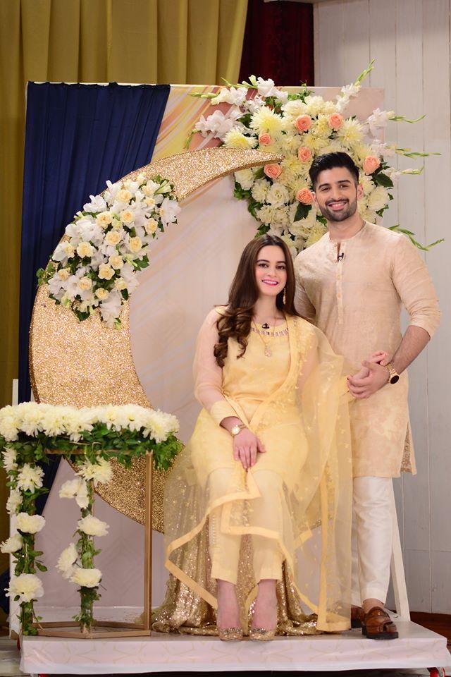 First Eid Of Amal Muneeb-Vlog