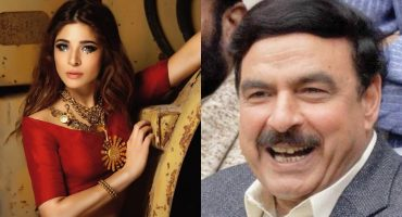 Ayesha Omar Hints About Marriage With Sheikh Rasheed 17