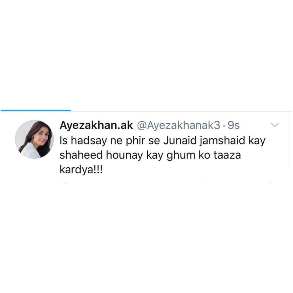 Ayeza Khan Remembers Junaid Jamshed