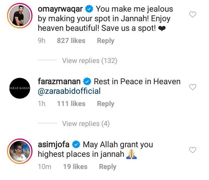 Zara Abid Death: Celebrities' Send Condolence Messages