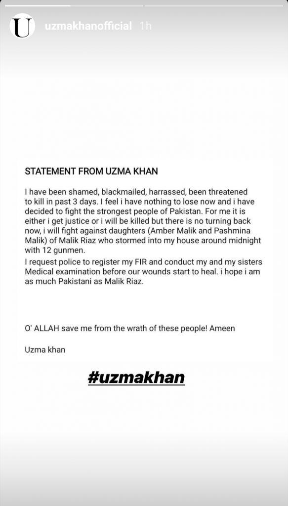 Uzma Khan's Reaction On The Viral Video