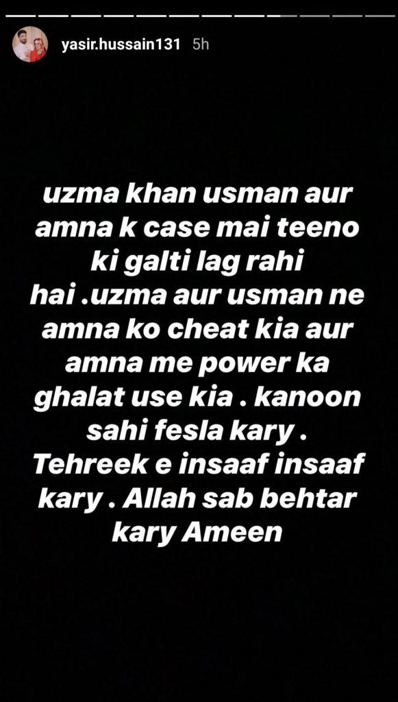 Celebrities Reaction On Uzma Khan Incident