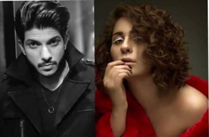 Mohsin Abbas Haider's New Movie Trailer Is Out