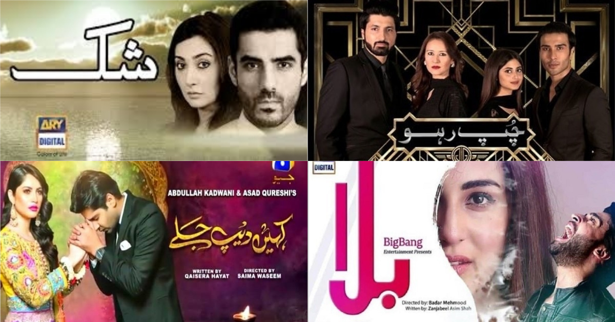 6 Lessons Pakistani Drama Makers Should Learn From Etrugrul Ghazi