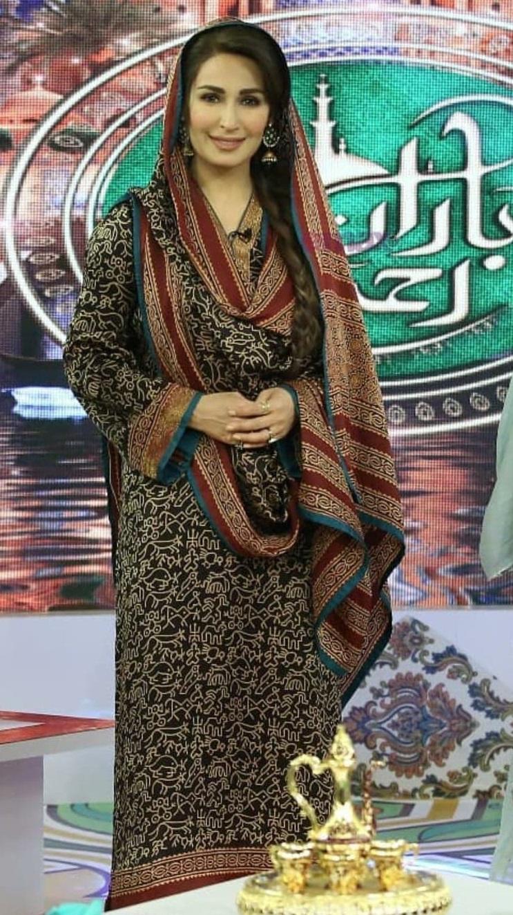 Reema Khan 2
