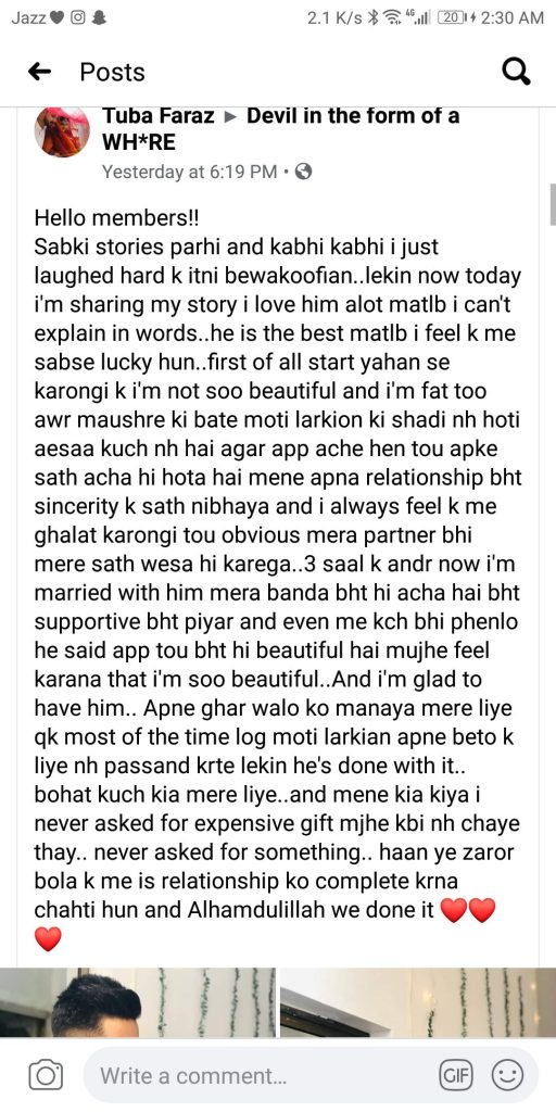 Love Story Of A Chubby Girl & Her Loving Husband