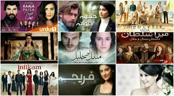 Turkish dramas