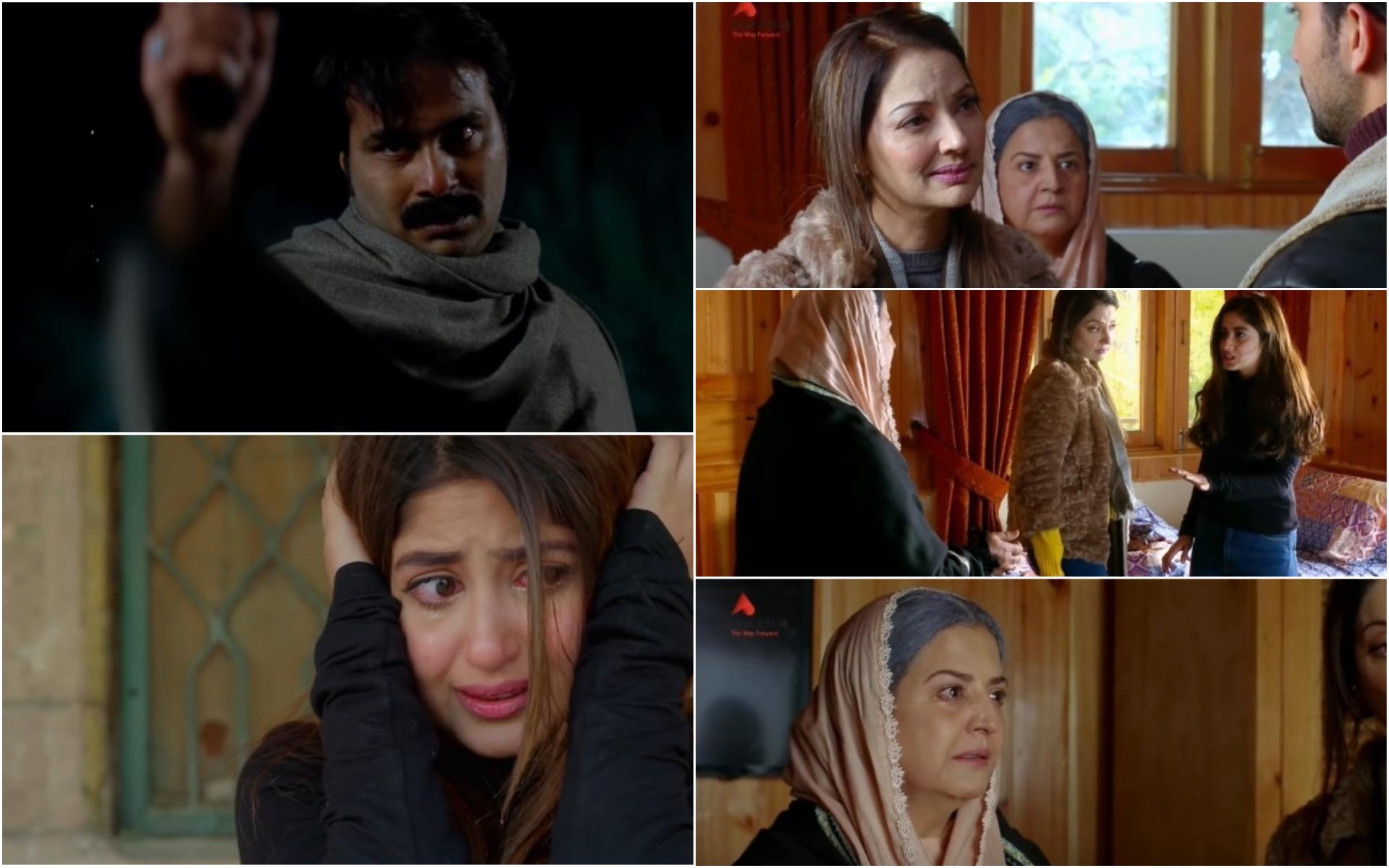 Ye Dil Mera Episode 31 Story Review - Anaaaaaaa