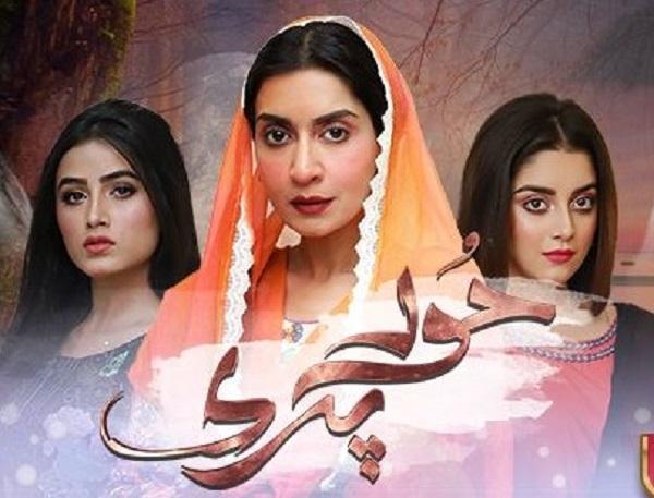 Saman Ansari Shares A Beautiful Throwback With Alizey Shah