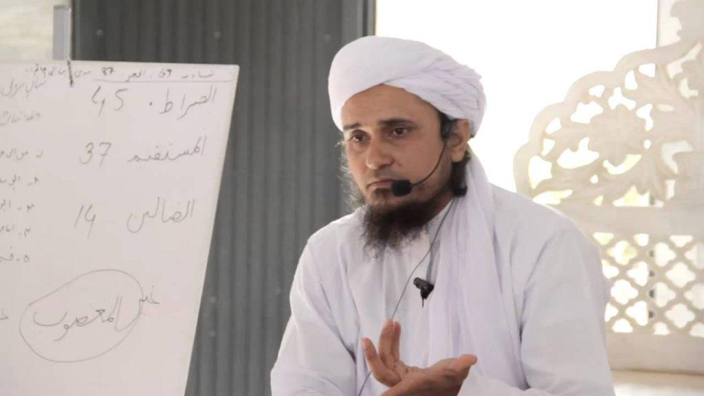 Mufti Tariq Masood Criticizes Drama Culture