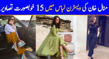 15 Times Minal Khan Rocked Western Dresses