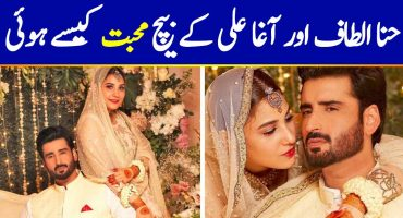 mohabbat1overed Recovered