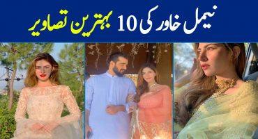10 Times Naimal Khawar Took Our Breath Away