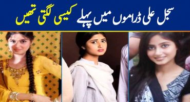 Sajal Aly Old Drama Looks - Top 10