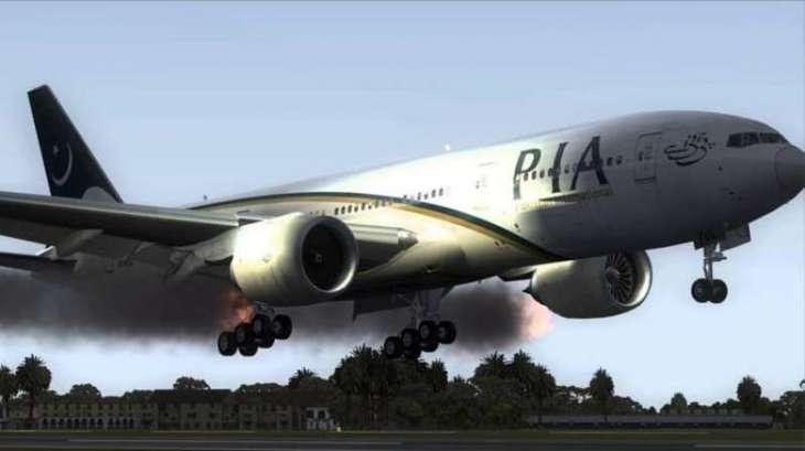 Iqrar-Ul-Hassan Angry Reaction On PIA Plane Crash