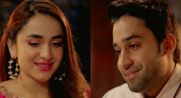 Pyar Ke Sadqay Episode 16 Story Review - New Turn