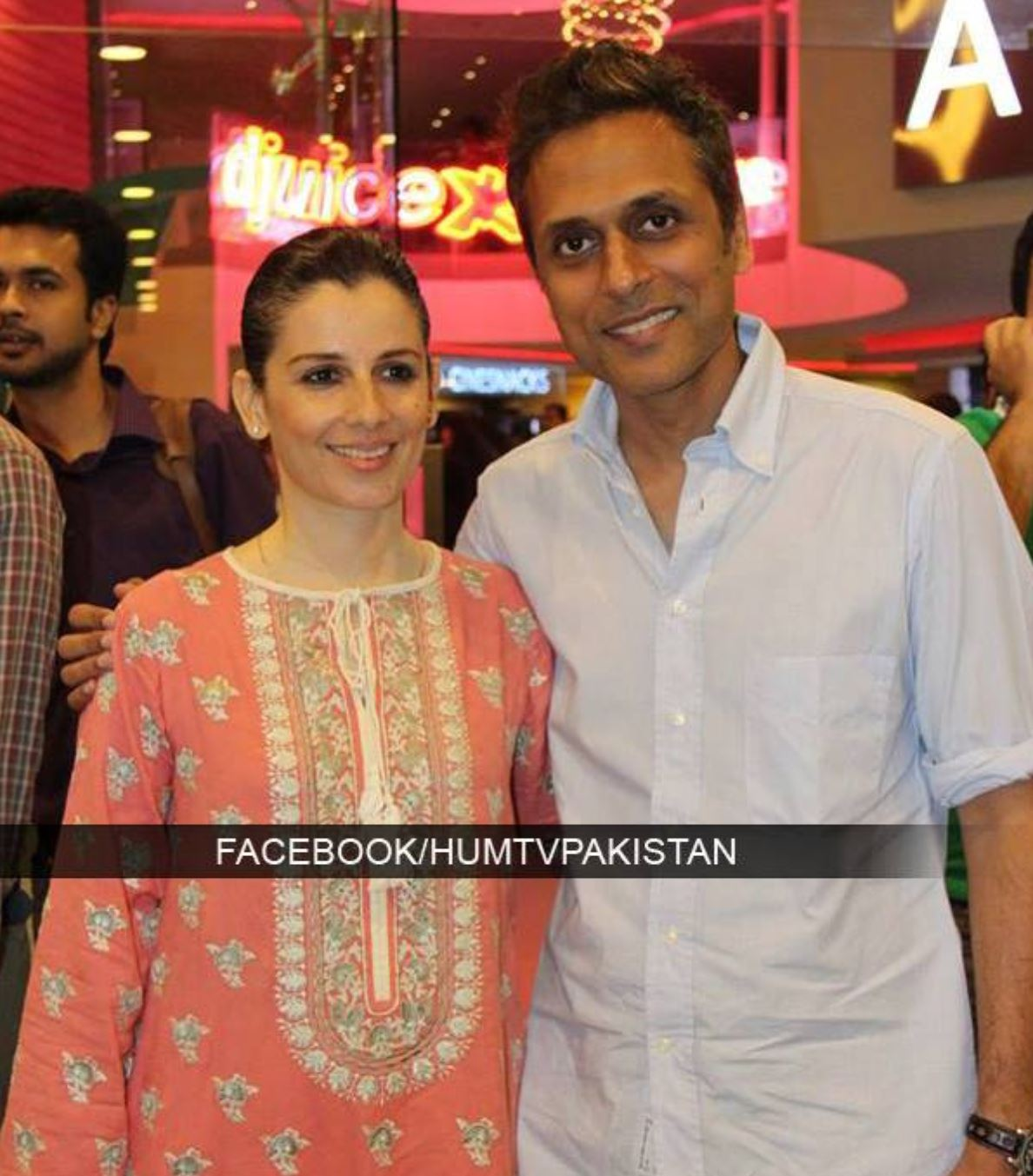 Memorable Pictures of Bilal Maqsood with Family and Friends