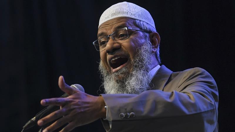 Dr.Zakir Naik Says Watching Ertugrul Is Haraam