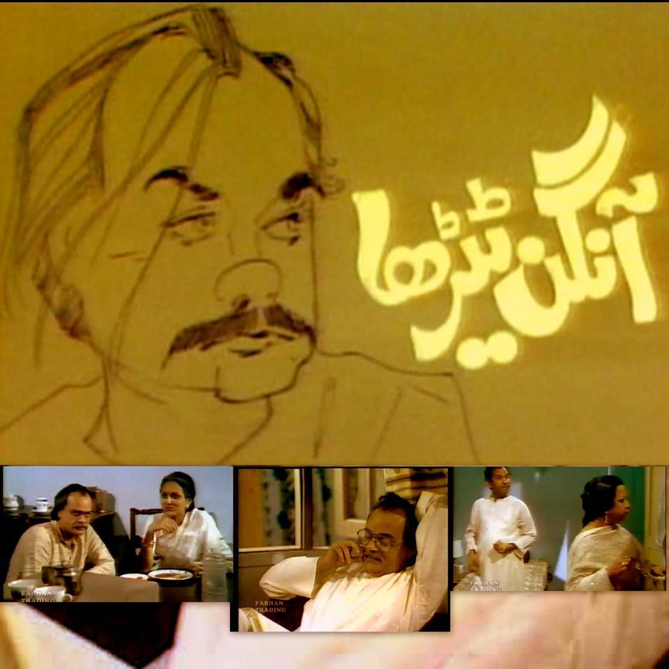 #Wahiyat Dramay is Trending Number One On Twitter For All The Right Reasons